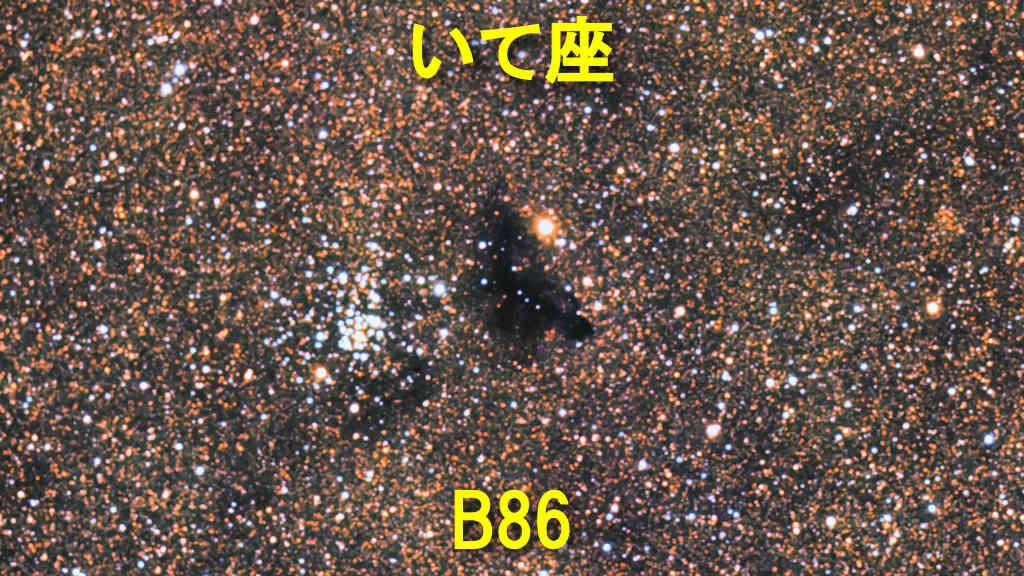 B87(バーナード86)