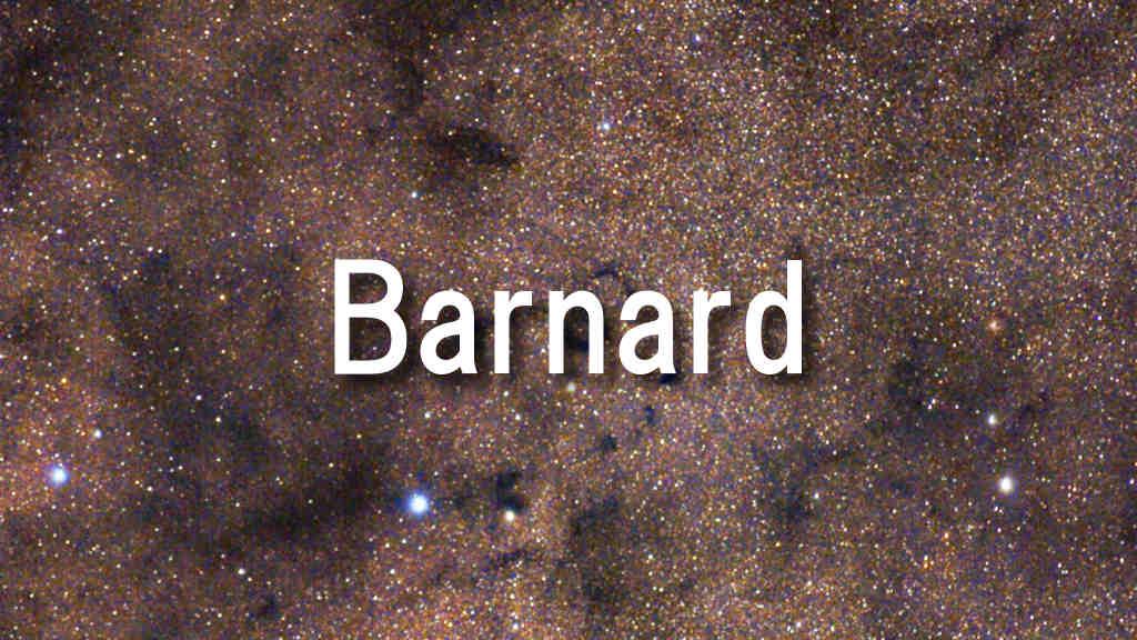 バーナードカタログ(暗黒星雲の写真)