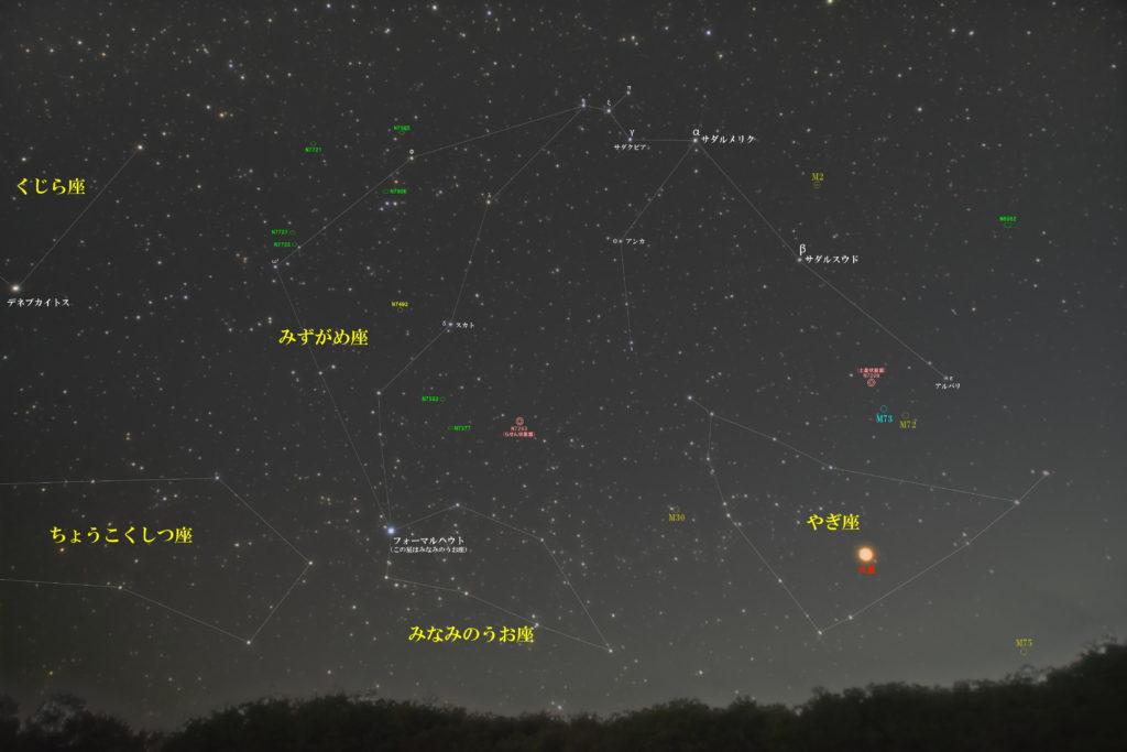 みずがめ座(水瓶座)付近の写真星図です。メシエは【M2、M72の球状星団とM73の散開星団】。NGCは【惑星状星雲のN7009とN7293(らせん星雲)。銀河はN6962、N7585、N7606、N7721、N7727、N7723、N7392、N7377。球状星団はN7492】主なICは特になし。