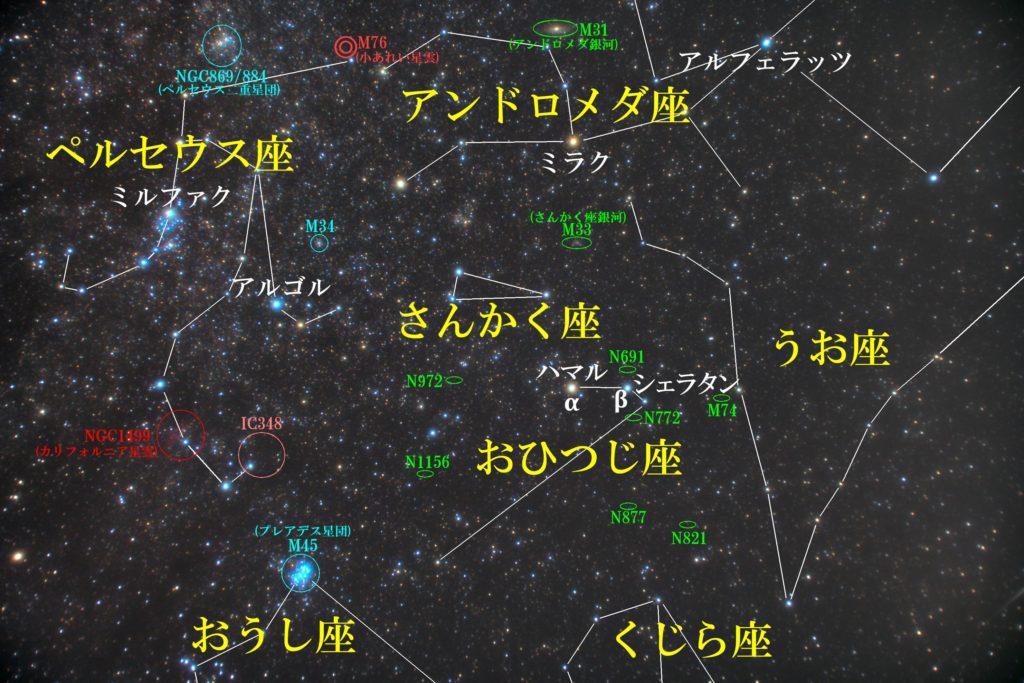 おひつじ座(牡羊座)付近の写真星図です。メシエはなし。主なICもなし。主なNGCは銀河のN691、N772、N877、N821、N972、N1156。