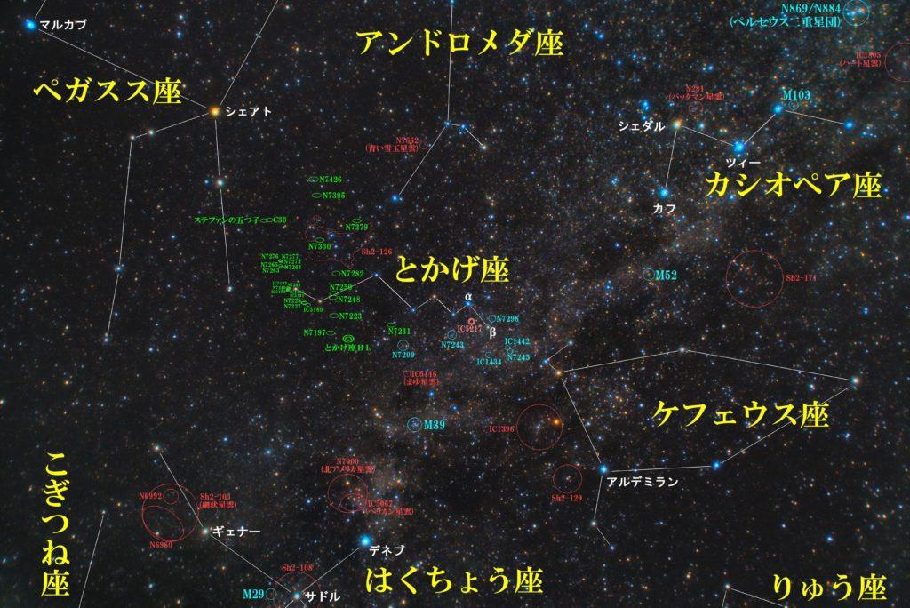 秋の星座とかげ座(蜥蜴座)の天体の位置がわかる写真星図です。メシエ天体はなし。魅力的なのは散光星雲のSh2-126や銀河のNGC7250とNGC7223。その他惑星状星雲や散開星団があります。