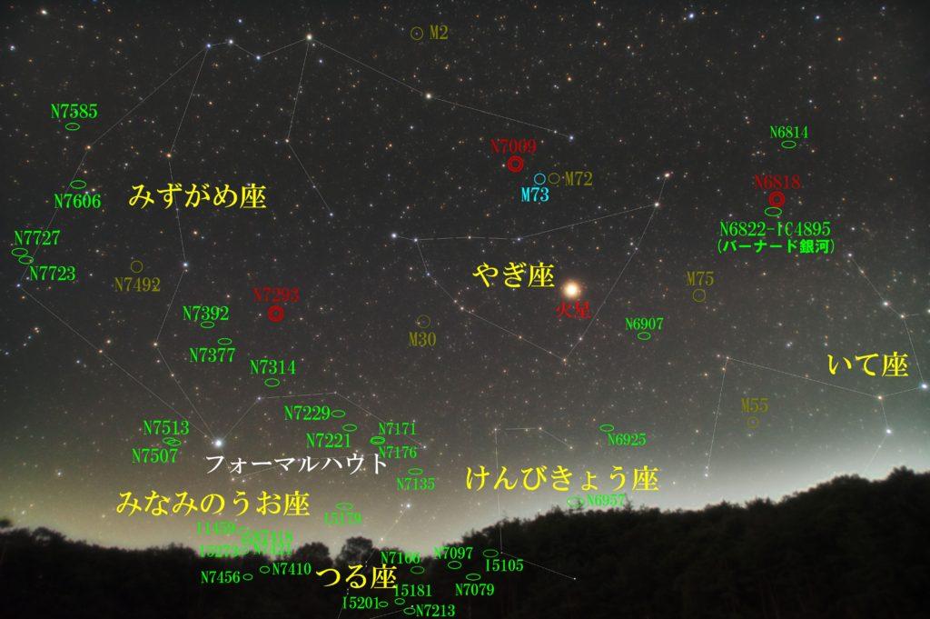 一眼レフカメラとズームレンズで撮影して顕微鏡座(けんびきょう座)付近の天体がわかる写真星図を作成しました。メシエ天体はなし。主なNGC天体はNGC6925、NGC6957の銀河とIC天体はIC5105の銀河です。