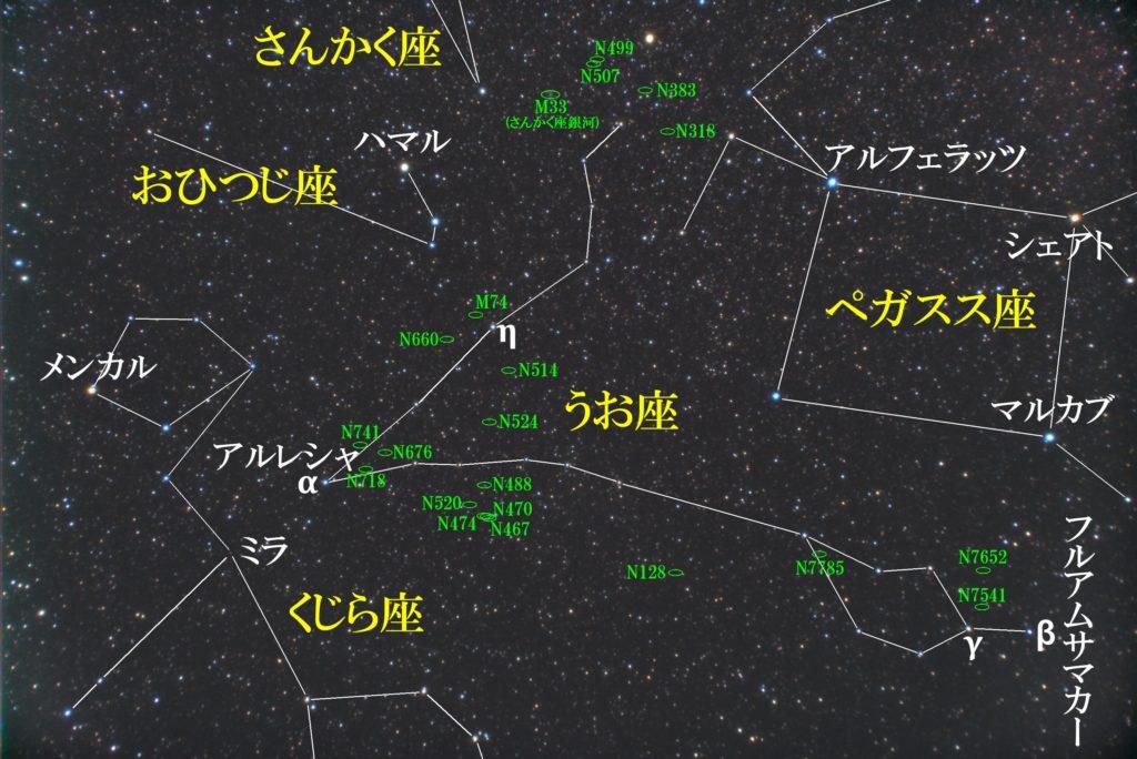 うお座(魚座)付近の星図写真です。メシエ天体はM74(銀河)。主なNGCはNGC128、NGC318、NGC383、NGC467、NGC470、NGC474、NGC488、NGC499、NGC507、NGC514、NGC520、NGC524、NGC660、NGC676、NGC718、NGC741、NGC7541、NGC7652、NGC7785の銀河です。ICはなし。