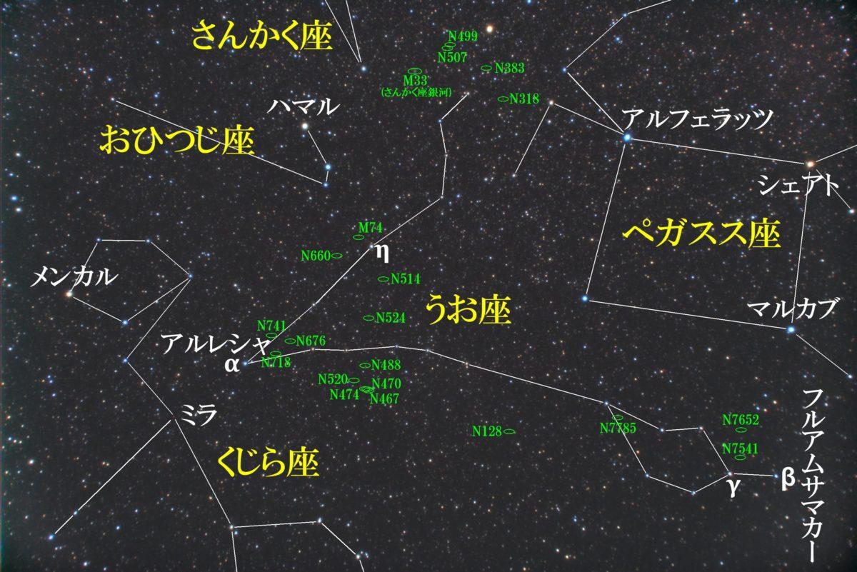 うお座(魚座)付近の星図写真です。メシエ天体はM74(銀河)。主なNGC天体はNGC128、NGC318、NGC383、NGC467、NGC470、NGC474、NGC488、NGC499、NGC507、NGC514、NGC520、NGC524、NGC660、NGC676、NGC718、NGC741、NGC7541、NGC7652、NGC7785の銀河です。IC天体はなし。