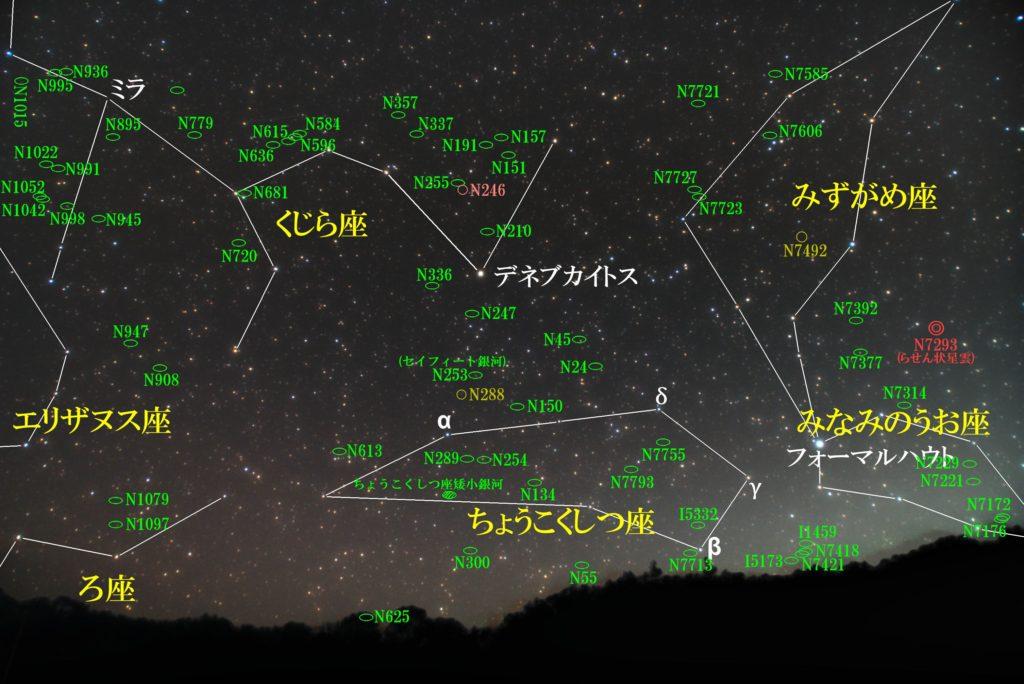ちょうこくしつ座(彫刻室座)付近の写真星図です。メシエ天体はなし。主なNGC天体はNGC288の球状星団とNGC24、NGC50、NGC134、NGC150、NGC253(セイフィート銀河)、NGC245、NGC289、NGC300、NGC613、NGC7507、NGC7513、NGC7755、NGC7793、ちょうこくしつ座矮小銀河などの銀河です。IC天体はとIC5331の銀河です。