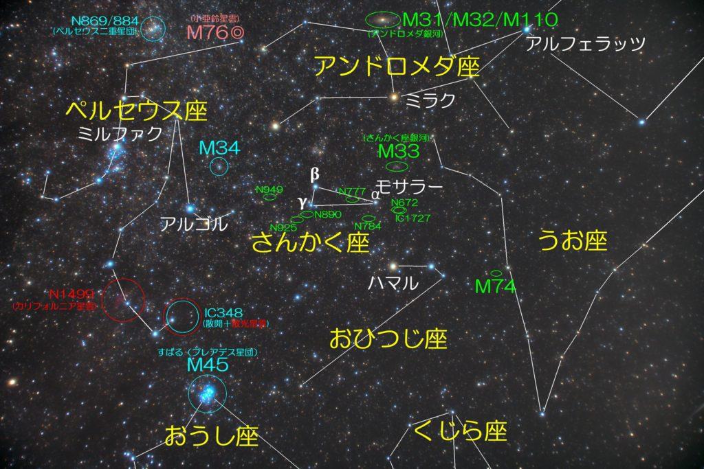 さんかく座(三角座)付近の写真星図です。メシエはM33(さんかく座銀河)。主なNGCはNGC672・NGC784・NGC777・NGC890・NGC925・NGC949。主なICはIC1727です。
