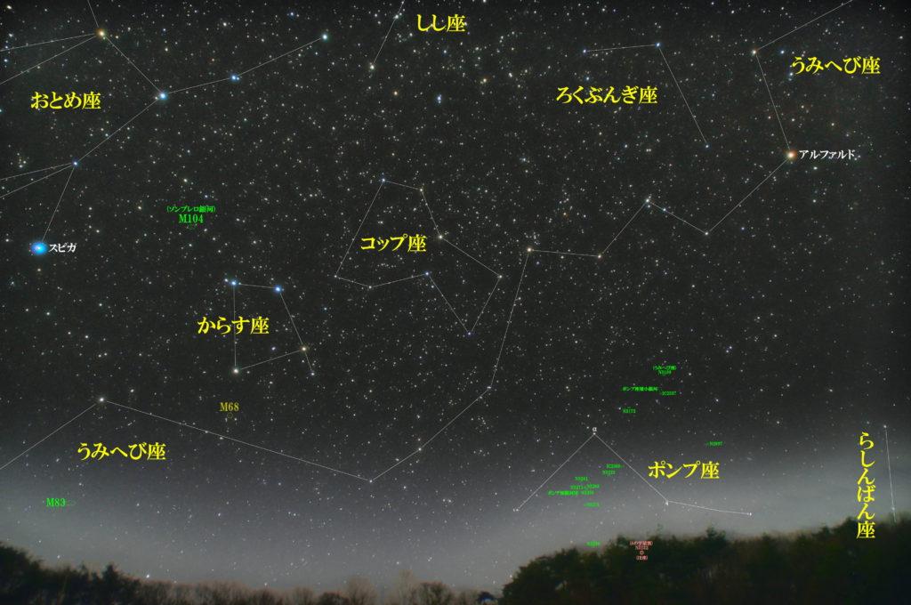 一眼レフとカメラレンズで撮ったポンプ座付近の天体の位置がわかる写真星図です。メシエはなし。ポンプ座銀河団やポンプ座矮小銀河、NGC2997、NGC3175などが魅力的でおすすめ。