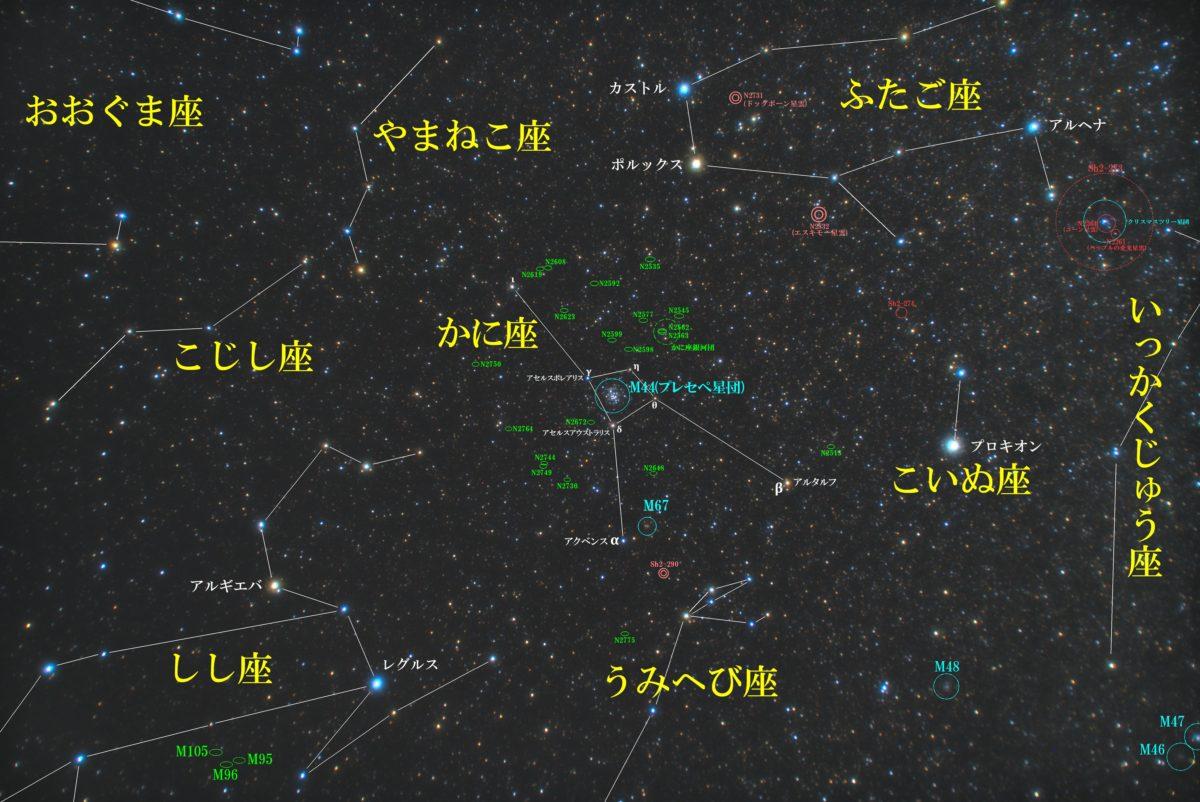 かに座(蟹座)付近の星図写真です。メシエ天体は散開星団のM44(プレセペ星団)とM67。惑星状星雲はSh2-290。銀河はNGCやIC天体が多数あり。その他周辺のメジャーな天体の位置です。