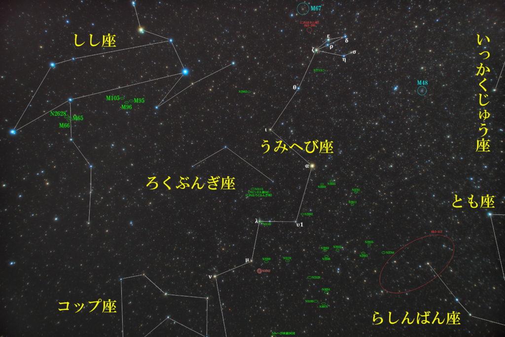うみへび座(海蛇座)の頭付近の写真星図です。メシエ天体は散開星団のM48と球状星団のM68とM83(南の回転花火銀河)です。惑星状星雲はSh2-313とNGC3242。球状星団のNGC5694など。その他銀河が多数です。