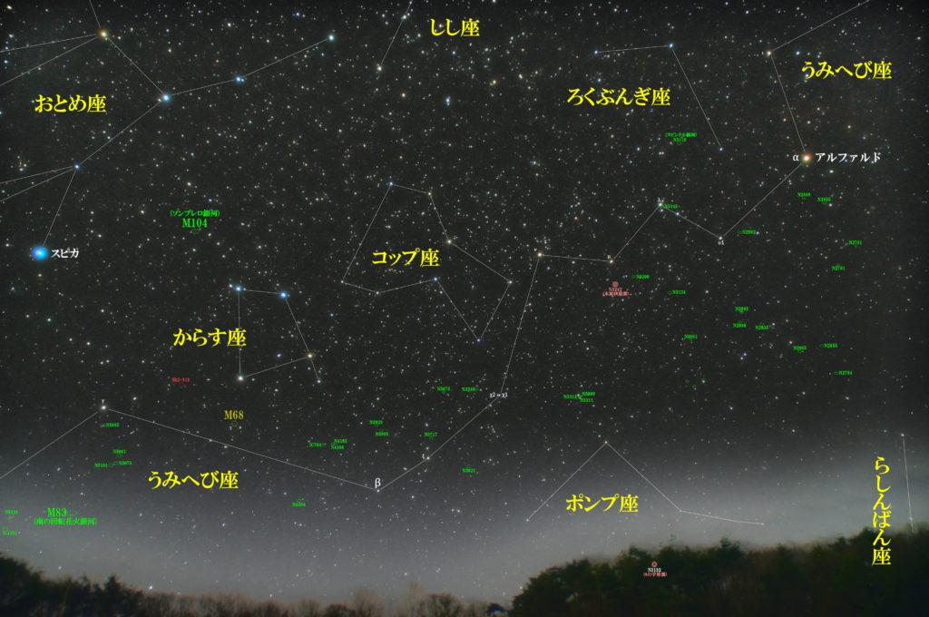 うみへび座(海蛇座)の尻尾付近の写真星図です。若干入っていませんが・・・。メシエ天体は散開星団のM48と球状星団のM68とM83(南の回転花火銀河)です。惑星状星雲はSh2-313とNGC3242。球状星団のNGC5694など。その他銀河が多数です。