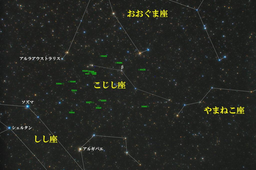 こじし座付近の天体の位置がわかる写真星図です。メシエはなし。魅力的な天体は銀河のNGC3294|NGC3430周辺|NGC3486|NGC3504周辺|NGC3344|NGC3254|NGC3003など。