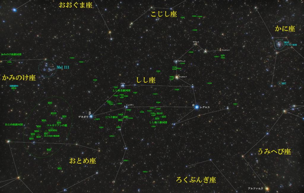 しし座の天体の位置がわかる写真星図です。メシエはM65|M66|M95|M96|M105。三つ子銀河やしし座Ⅰ銀河団とⅡ銀河団が有名。魅力的な銀河はNGC2903/NGC2905|NGC3190-NGC3193-NGC3189付近の銀河群|NGC3521|NGC3640付近|NGC3705付近|NGC3810など。