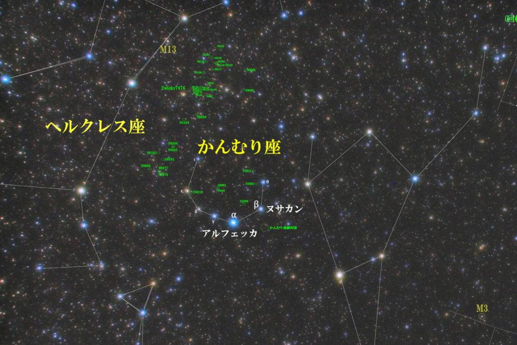 一眼レフとカメラレンズで撮影した冠座(かんむり座)付近の天体の位置がわかる写真星図です。メシエはなし。銀河団のZwicky(ツビッキー)7876が魅力的でおすすめ。