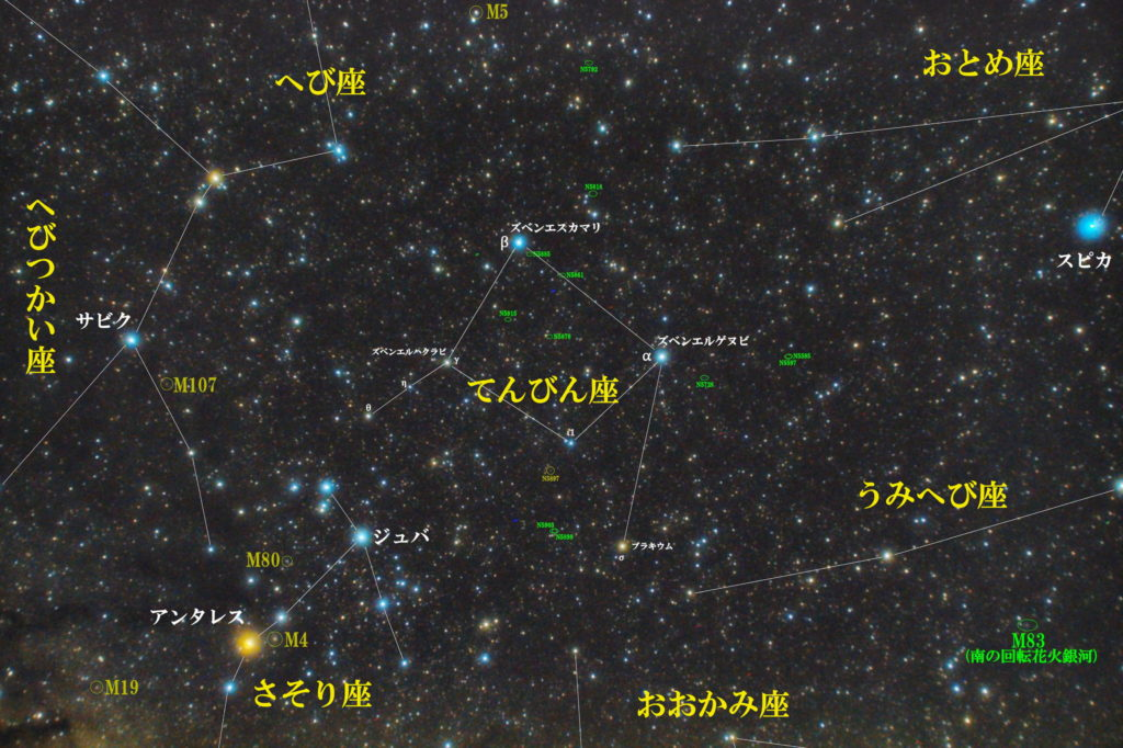 一眼カメラとカメラレンズで撮影した天秤座(てんびん座)付近の天体の位置がわかる写真星図です。メシエはなし。球状星団のNGC5897や銀河のNGC5792|NGC5885|NGC5881|NGC5915|NGC5878|NGC5728|NGC5595+NGC5597などが魅力的。