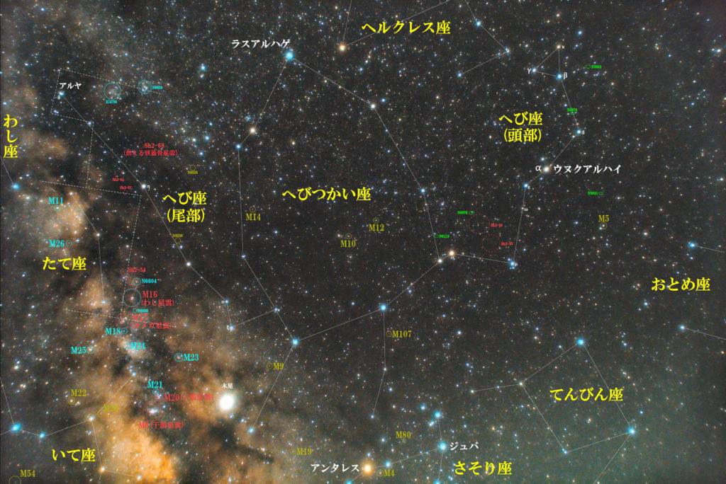 一眼カメラとカメラレンズで撮影した蛇座(へび座)付近の天体の位置がわかる写真星図です。メシエは球状星団のM5と散光星雲+散開星団のM16(わし星雲)。惑星状星雲のNGC6572(エメラルド星雲)|NGC6309(ボックス星雲)|NGC6369(小さな幽霊星雲)が有名。 散光星雲のSh2-68(頭蓋骨星雲)が有名。 また、【Sh2-54(散光)+NGC6604(散開)】やSh2-64、銀河のNGC5921とNGC6118や散開星団のIC4756+NGC6633が魅力的。