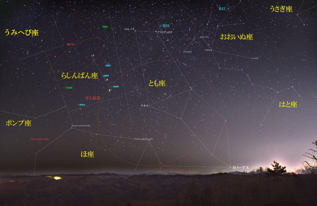 一眼カメラとカメラレンズで撮影した羅針盤座(らしんばん座)付近の天体の位置がわかる写真星図です。季節は冬でメシエはなし。魅力的な散光星雲Sh2-311や惑星状星雲NGC2818に銀河のNGC2883とIC2469がある。