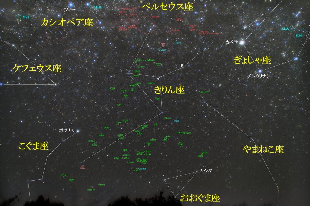 きりん座(麒麟座)付近の写真星図です。メシエ天体はなし。シャプレス天体はSh2-202、Sh2-204、Sh2-205、Sh2-207、Sh2-208。惑星状星雲はNGC1501とIC3568。IC342(マフェイ銀河群)などが有名。その他銀河が多数です。