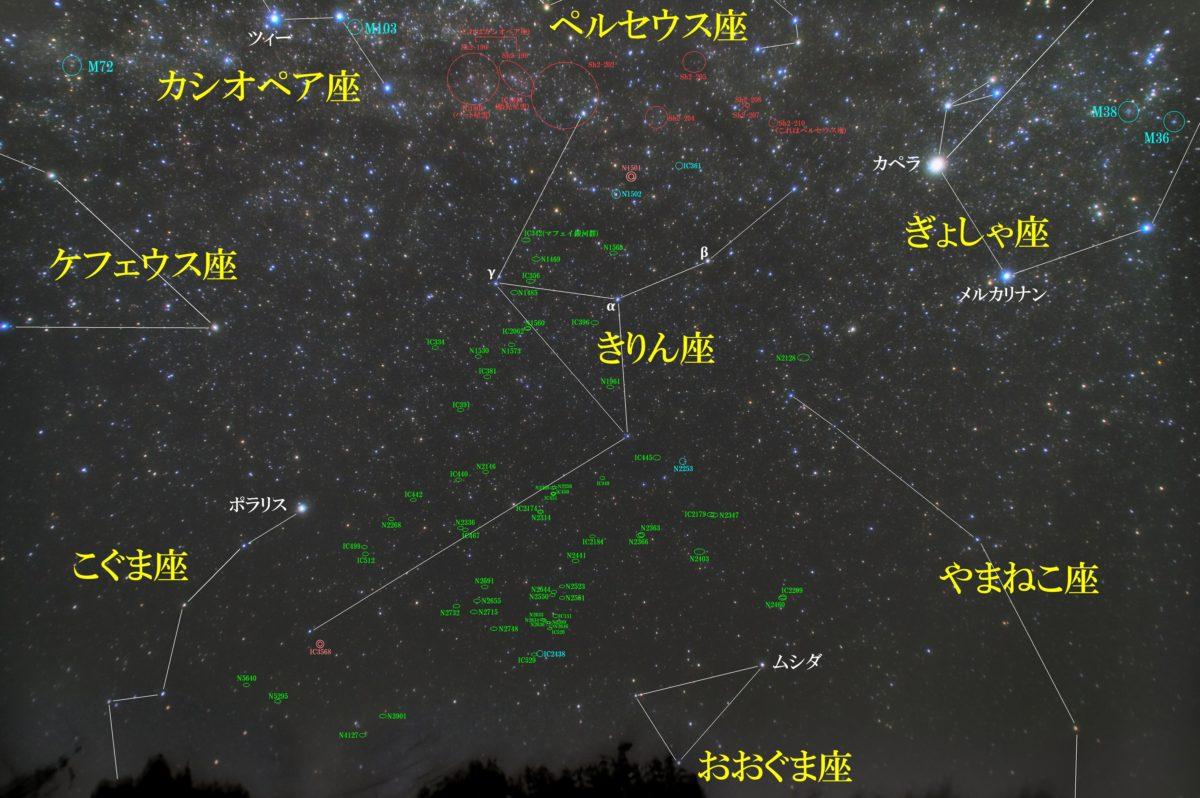 きりん座(麒麟座)付近の星図写真です。メシエ天体はなし。シャプレス天体はSh2-202、Sh2-204、Sh2-205、Sh2-207、Sh2-208。惑星状星雲はNGC1501とIC3568。IC342(マフェイ銀河群)などが有名。その他銀河が多数です。