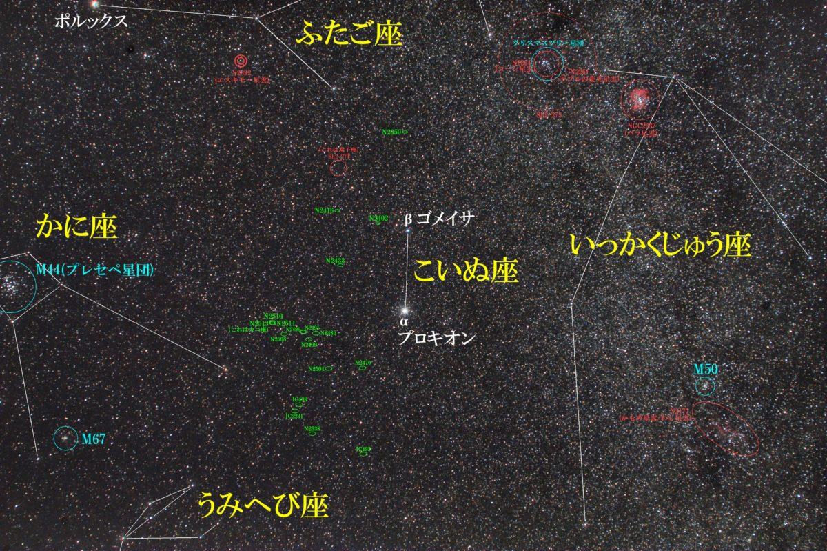 こいぬ座(小犬座)付近の星図写真です。メシエ天体はなし。NGCとIC天体の銀河ばかりですね。