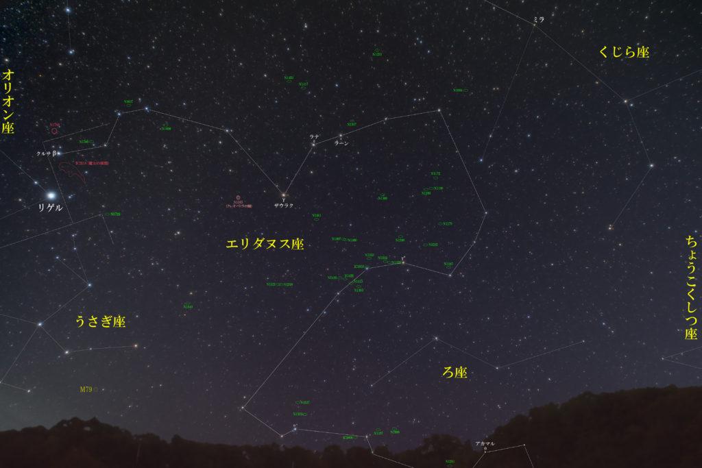 エリダヌス座付近の写真星図です。メシエ天体はなし。メジャーな天体は散光星雲(反射星雲)のIC2118(魔女の横顔)と惑星状星雲のNGC1535(クレオパトラの瞳)。その他魅力的な銀河が多数あります。
