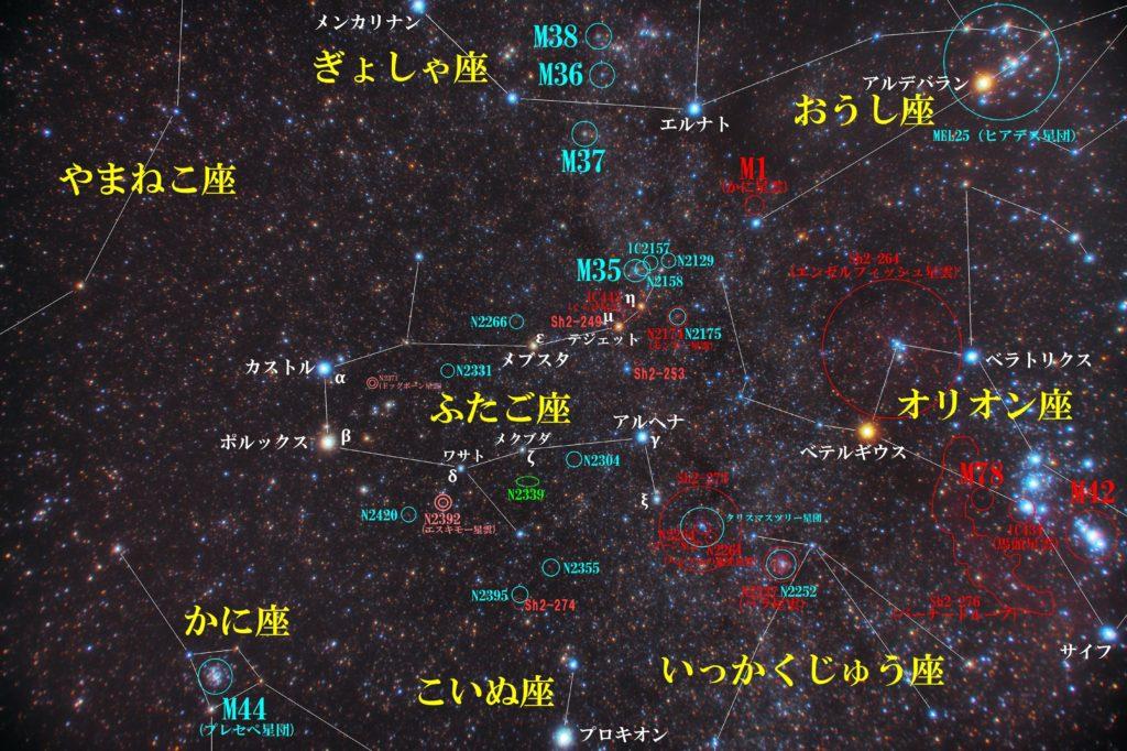 ふたご座(双子座)付近の写真星図です。メシエ天体は散開星団のM35。惑星状星雲NGC2392(エスキモー星雲)やIC443(くらげ星雲)、NGC2371(ドッグボーン星雲)やSh2-274(メデューサ星雲)が有名。銀河はNGC2339でIC天体は散開星団のIC2157。その他NGCなどの位置や周辺のメジャーな天体。