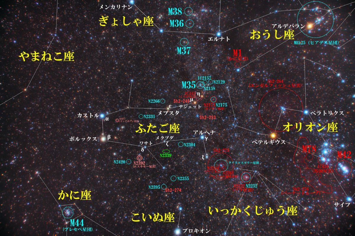 ふたご座(双子座)付近の星図写真です。メシエ天体は散開星団のM35。惑星状星雲NGC2392(エスキモー星雲)やIC443(くらげ星雲)、NGC2371(ドッグボーン星雲)やSh2-274(メデューサ星雲)が有名。銀河はNGC2339でIC天体は散開星団のIC2157。その他NGCなどの位置や周辺のメジャーな天体。