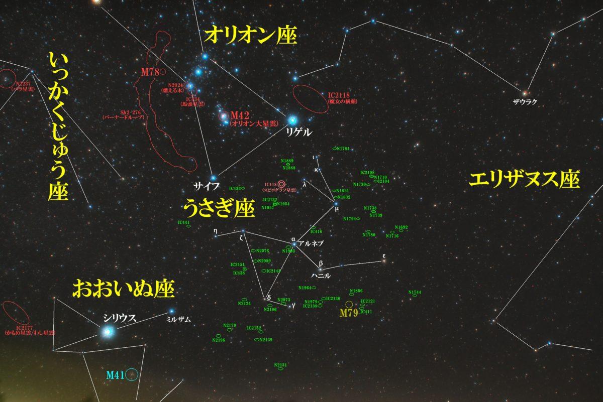 冬の星座うさぎ座(兎座)の天体の位置がわかる写真星図です。メシエ天体はM79(球状星団)。IC418(スピログラフ星雲)が有名。その他銀河が多数あります。