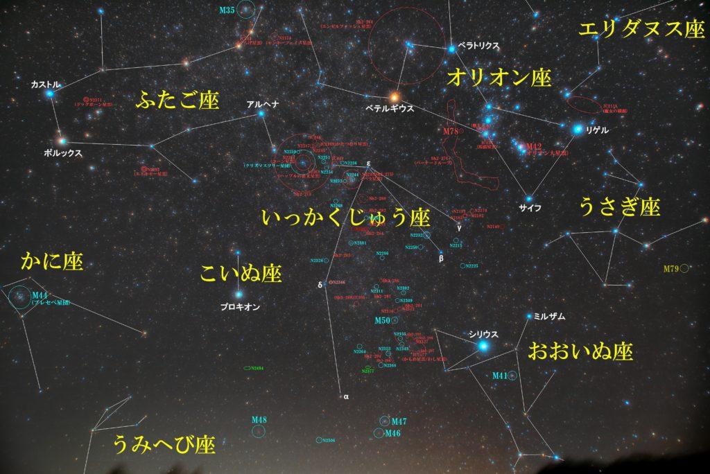 冬の星座いっかくじゅう座(一角獣座)の天体の位置がわかる写真星図です。メシエ天体はM50の散開星団。NGC2237(バラ星雲)、NGC2264(コーン星雲/クリスマスツリー星団)、NGC2261(ハップルの変光星雲)、IC2169(かたつむり星雲)が名前の付いた天体です。その他散開星団や銀河、惑星状星雲などがあります。