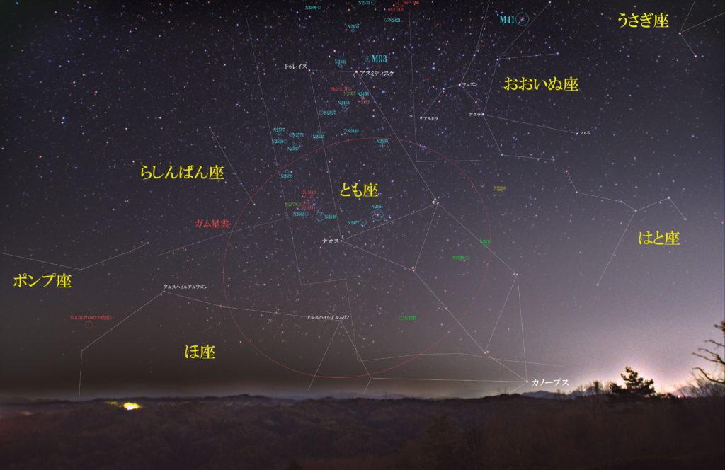 一眼カメラとカメラレンズで撮影した艫座(とも座)南側付近の天体の位置がわかる写真星図です。季節は冬でメシエは散開星団のM46とM47及びM93。散光星雲のガム星雲が有名。【星雲+星団】の「Sh2-311+NGC2467」や「NGC2579+GUM10+GUM11」。惑星状星雲のNGC2438やNGC2440に「NGC2451+NGC2477」。【惑星状+散開】の「NGC2452+NGC2453」。銀河のNGC2427などが魅力的です。