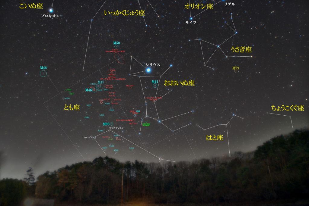 一眼カメラとカメラレンズで撮影した艫座(とも座)北側付近の天体の位置がわかる写真星図です。季節は冬でメシエは散開星団のM46とM47及びM93。散光星雲のガム星雲が有名。【星雲+星団】の「Sh2-311+NGC2467」や「NGC2579+GUM10+GUM11」。惑星状星雲のNGC2438やNGC2440に「NGC2451+NGC2477」。【惑星状+散開】の「NGC2452+NGC2453」。銀河のNGC2427などが魅力的です。