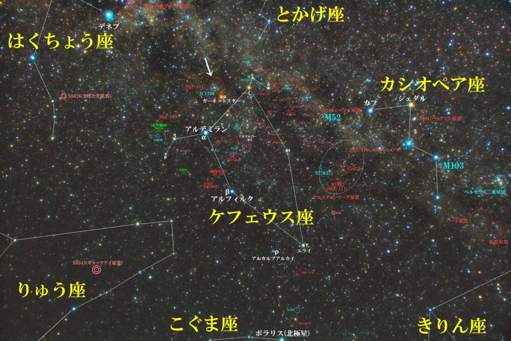 一眼レフカメラとズームレンズで撮影したIC1396(Sh2-131)の位置とケフェウス座周辺の天体がわかる写真星図です。