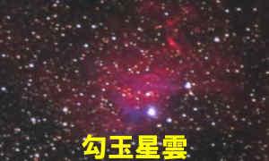 IC405(Sh2-229)勾玉星雲
