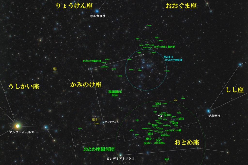 一眼レフとカメラレンズで撮影したM100の位置と髪座(かみのけ座)周辺の天体がわかる写真星図を撮りました。