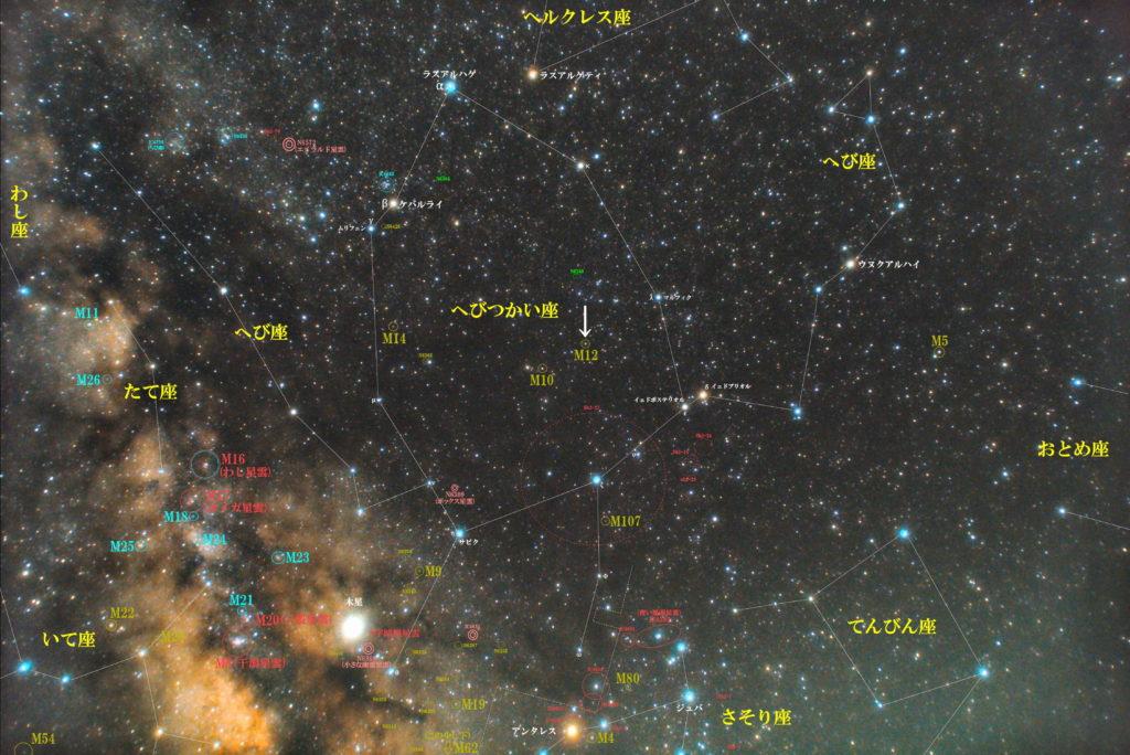 一眼レフとカメラレンズで撮影したM12の位置と蛇使座(へびつかい座)周辺の天体がわかる写真星図を撮りました。