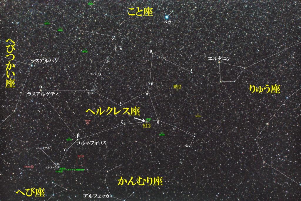 一眼レフとカメラレンズで撮影したM13の位置とヘルクレス座周辺の天体がわかる写真星図を撮りました。