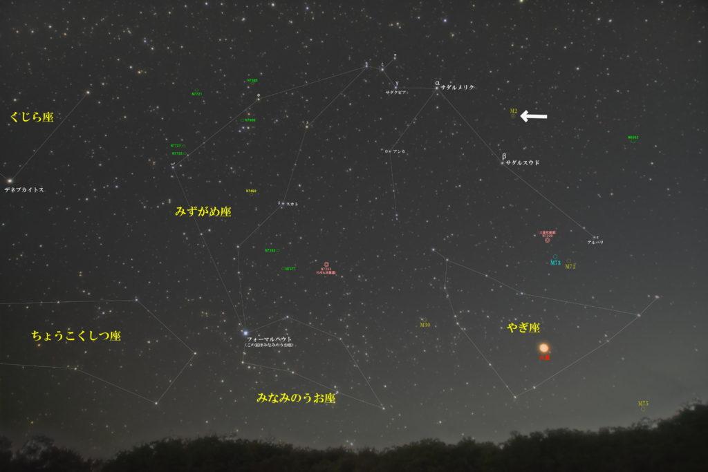一眼レフとカメラレンズで撮影したM2の位置と水瓶座(みずがめ座)周辺の天体がわかる写真星図を撮りました。