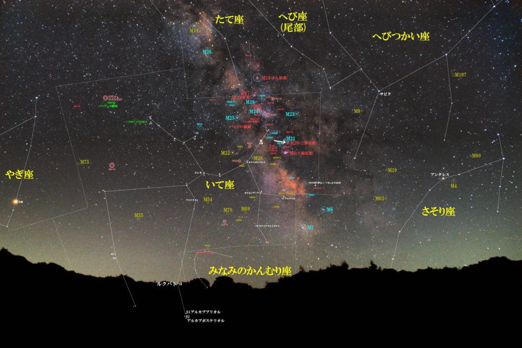 一眼レフとカメラレンズで撮影したM20(三裂星雲)の位置と射手座(いて座)周辺の天体がわかる写真星図を撮りました。