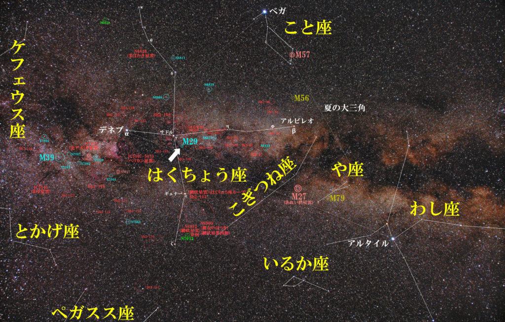 一眼レフとカメラレンズで撮影したM29の位置と白鳥座(はくちょう座)周辺の天体がわかる写真星図を撮りました。