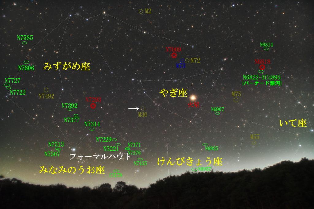 一眼レフとカメラレンズで撮影したM30の位置と山羊座(やぎ座)周辺の天体がわかる写真星図を撮りました。