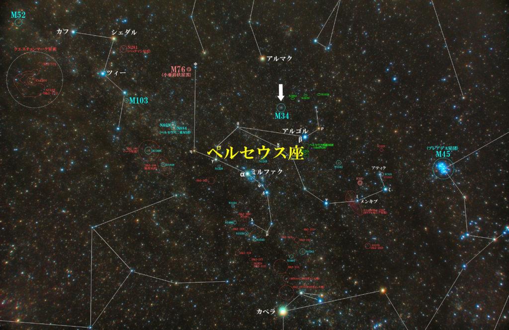 一眼レフとカメラレンズで撮影したM34の位置とペルセウス座周辺の天体がわかる写真星図を撮りました。