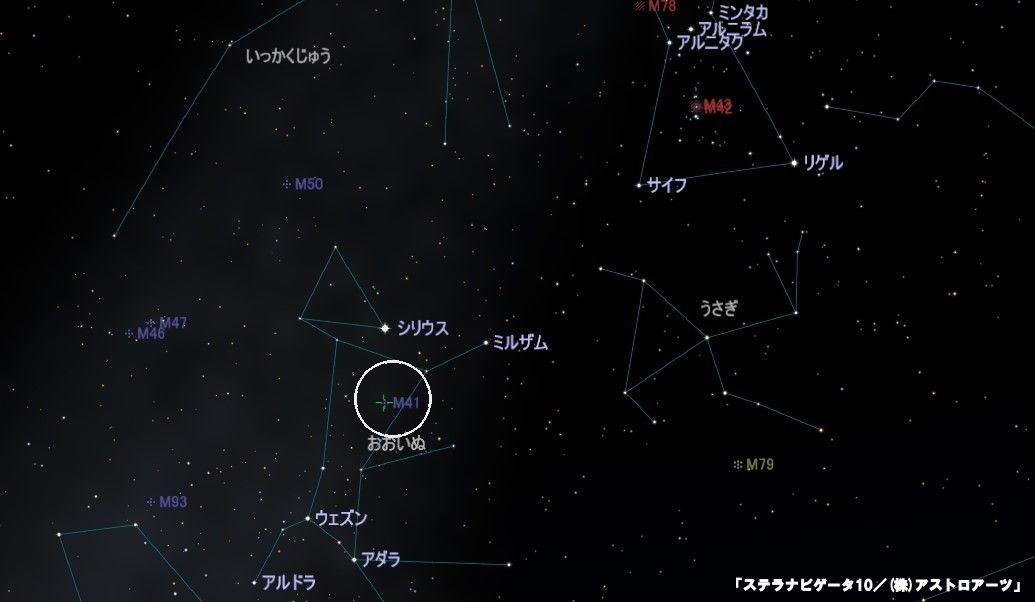 M41の星図