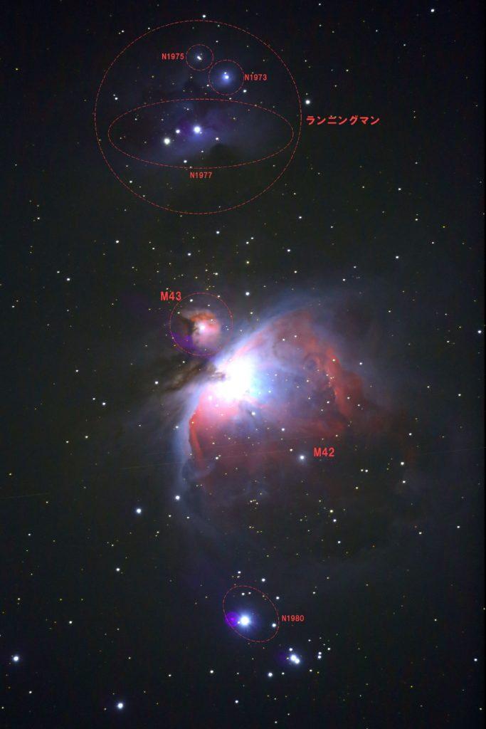 口径15.2cm反射望遠鏡(LXD-55)/F5/PCANON EOS KISS X7i/ISO6400/カメラのダーク/青空フラット30枚/露出45秒×5枚を加算平均コンポジットした2017年01月04日に撮影したM42(オリオン大星雲)のメシエ天体写真です。