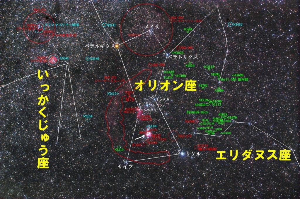 一眼レフとカメラレンズで撮影したM42(オリオン大星雲)の位置とオリオン座周辺の天体がわかる写真星図を撮りました。
