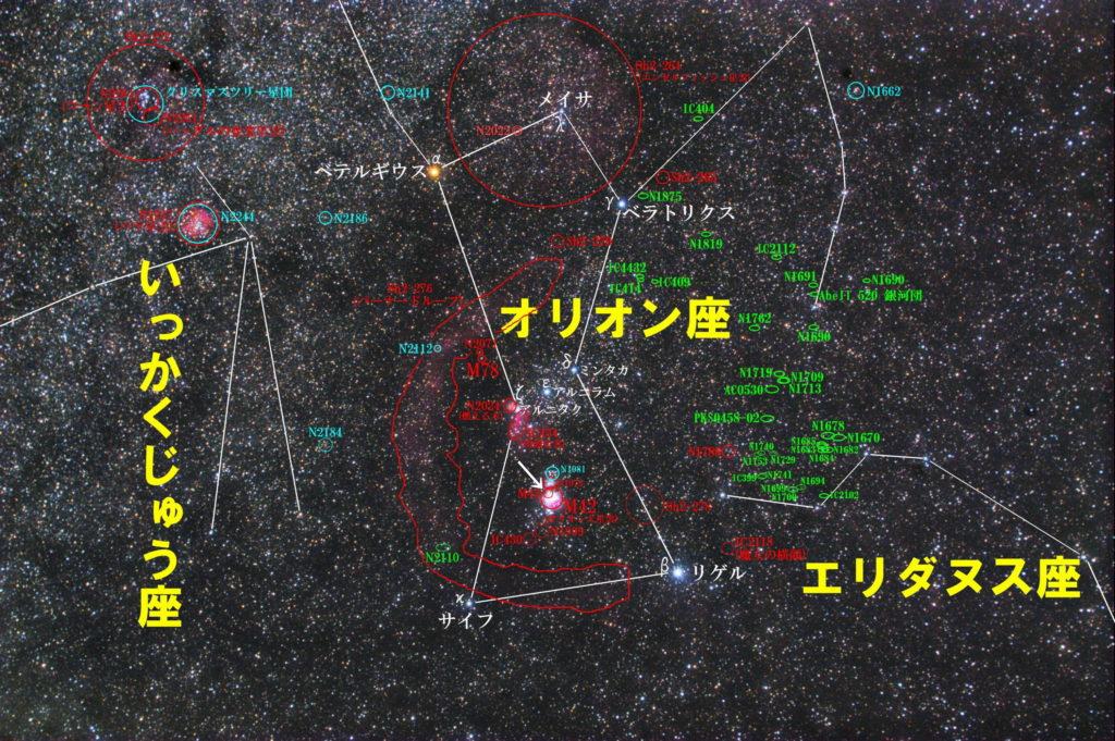 一眼レフとカメラレンズで撮影したM43の位置とオリオン座周辺の天体がわかる写真星図を撮りました。