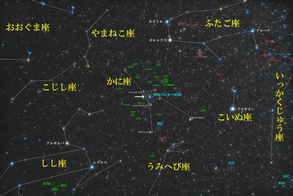 一眼レフとカメラレンズで撮影したM44(プレセペ星団)の位置と蟹座(かに座)周辺の天体がわかる写真星図を撮りました。