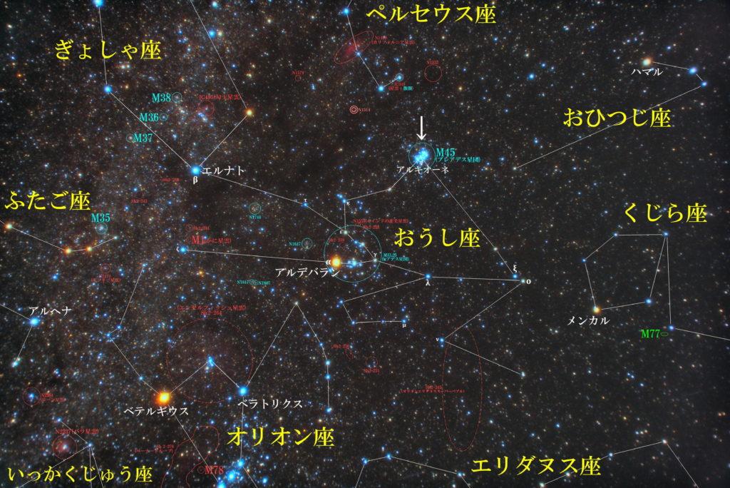 一眼カメラとカメラレンズで撮影したM45(プレアデス星団・すばる)の位置と牡牛座(おうし座)周辺の天体がわかる写真星図を撮りました。