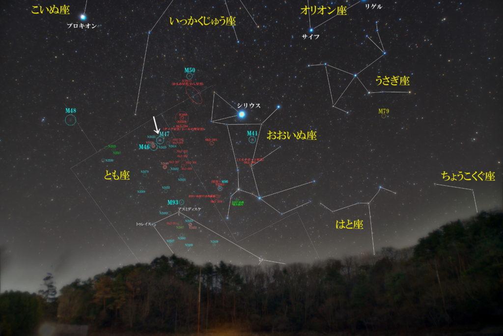 一眼レフとカメラレンズで撮影したM47の位置と艫座(とも座)周辺の天体がわかる写真星図を撮りました。