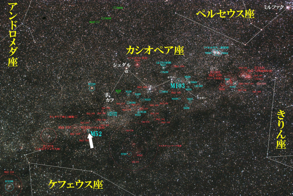 一眼レフとカメラレンズで撮影したM52の位置とカシオペア座周辺の天体がわかる写真星図を撮りました。