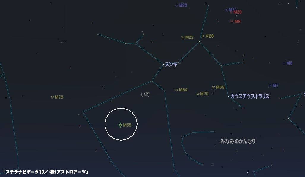 M55の星図