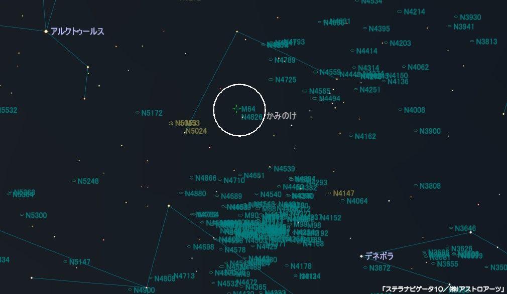 M64(黒眼銀河)の星図